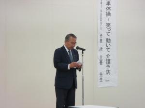 20180928 介護予防講演会.JPG