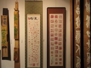 『三木翠耿_04』の画像