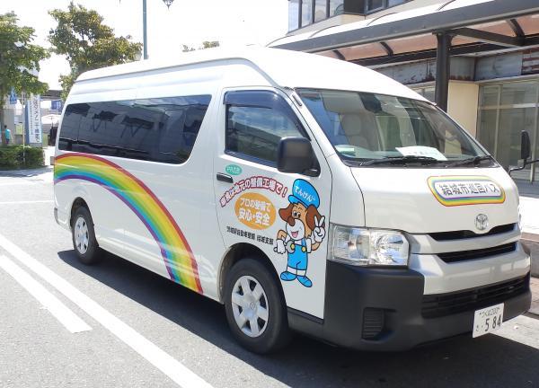 巡回バス車両1