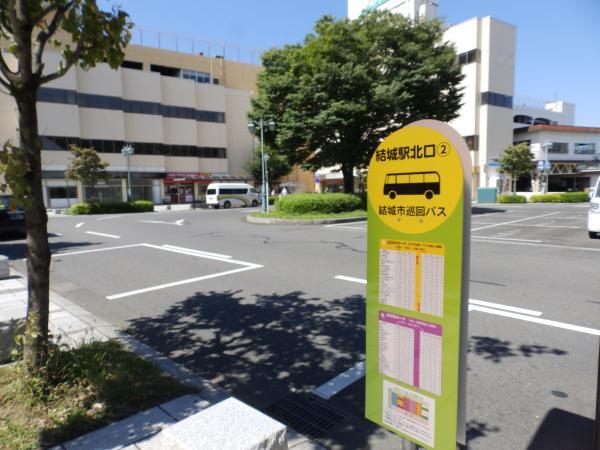 巡回バス停留所写真1