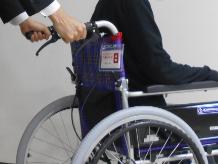 『ヘルプカード(車椅子)』の画像