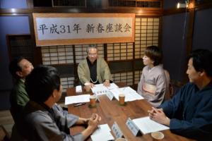 20181129 新春座談会