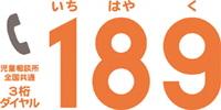 201903kensei_06b (2)