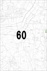 用途図(60)