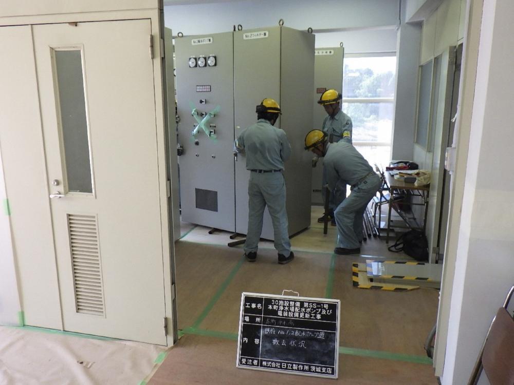 本町浄水場電装設備更新工事