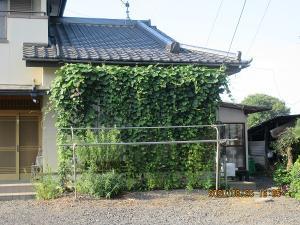 太田畜産(2)