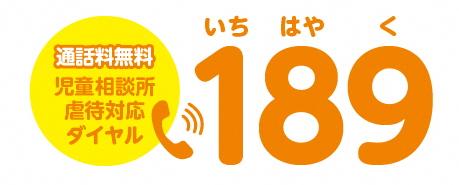 189_a3_02