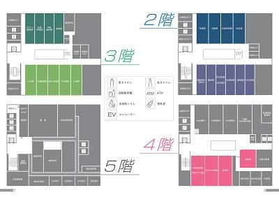 広報結城新庁舎特集号【6-7ページ】