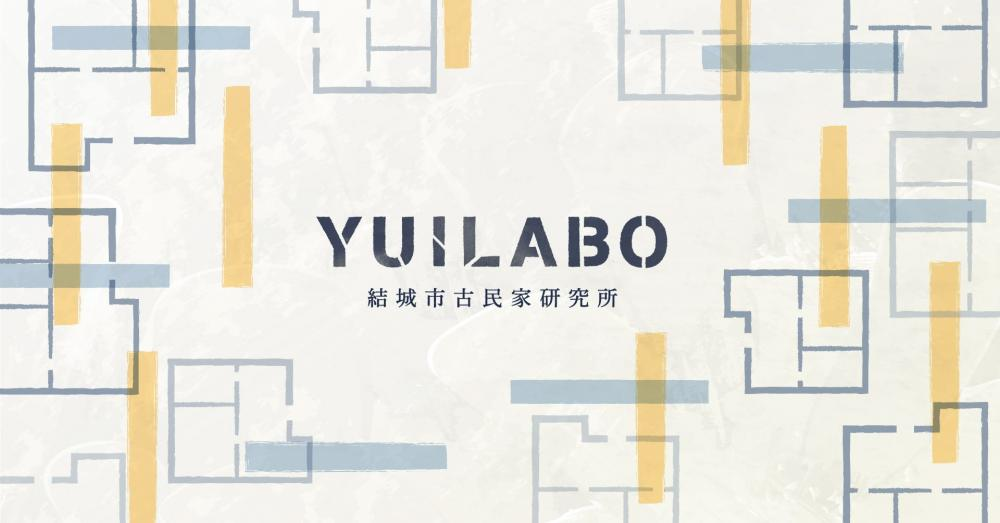 yuilabo最終ロゴ_top