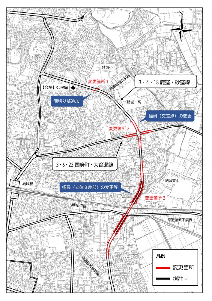 20210527_【通知文】都市計画道路の変更に係る説明会の開催について(裏面)_01