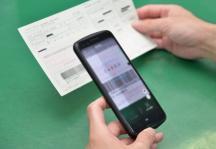 【市税などの支払いをスマホアプリで】納付書のバーコードを読み取って、いつでも、どこでも納付ができます。をピックアップ